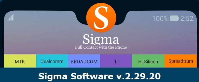 Sigma Key v.2.29.20 Setup Download