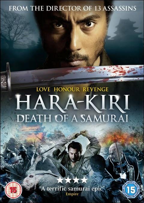Hara Kiri Death of a Samurai (2011) ταινιες online seires oipeirates greek subs