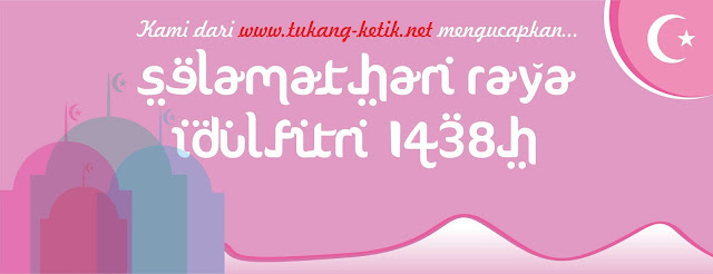 banner idul fitri cdr