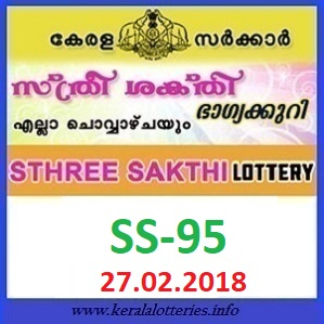 Sthree Sakthi (SS-95)  lottery result on 27-02-2018