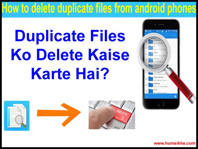 Android Phone Se Duplicate Files Kaise Delete Kare Iski Puri Jankari Hindi Me