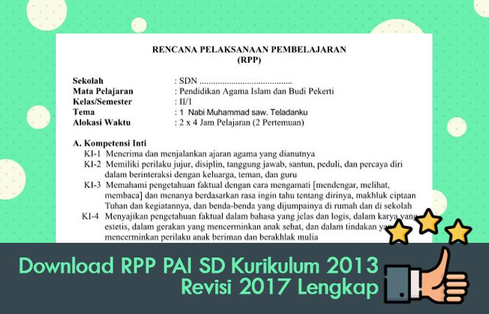 Download RPP PAI SD Kurikulum 2013 Revisi 2017 Lengkap