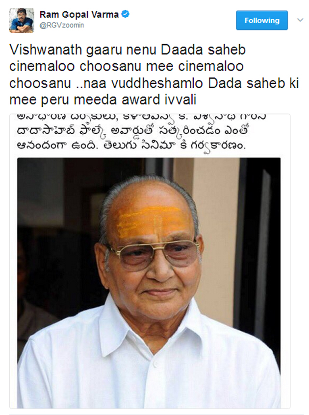 Phalke-Should-Be-Conferred-With-Vishwanath-Award-Andhra-Talkies