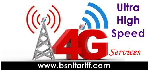 BSNL 4G services starts from April, 2017