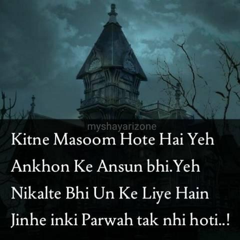 Masoom Aansu Shayari Whatsapp Status Image Hindi Pic