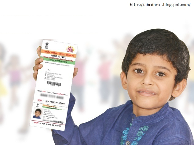 How  To Apply For Aadhar Card  Online -  Step By Step