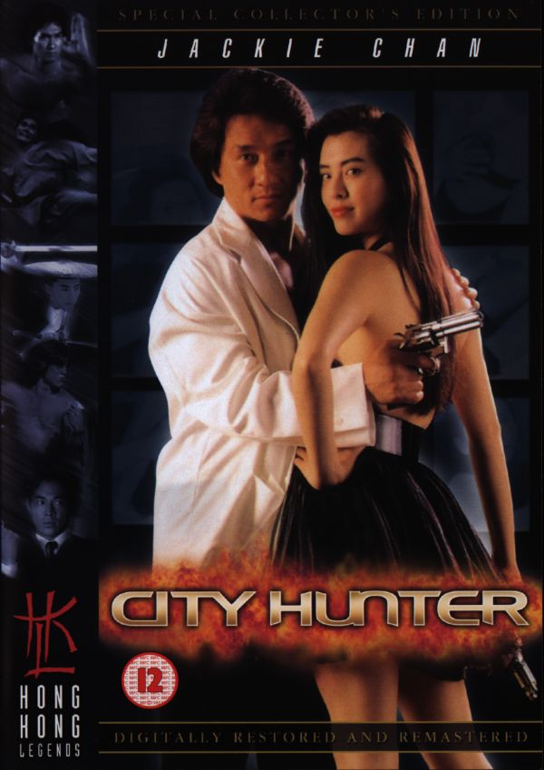 Asian Movies 21: City Hunter (1993) [HK Movies]