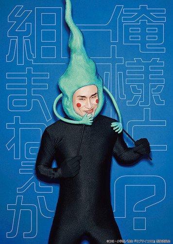 Takeshi Nadagi sebagai Dimple