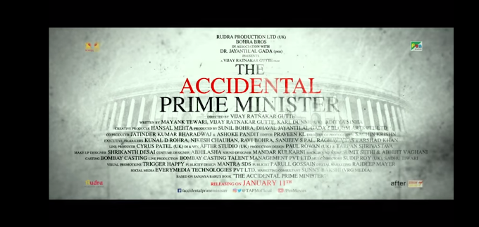 entertainment-film-review-the-accidental-prime-minister-movie-review-it-fails-to-impress-despite-merits