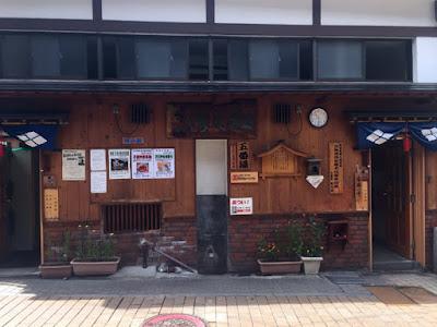 渋温泉 松の湯