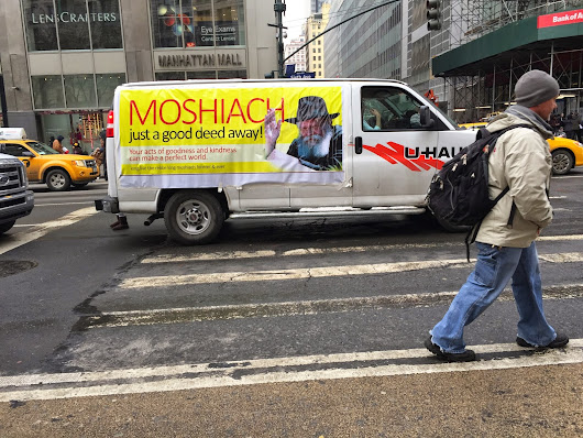 moshiach just a good deed away