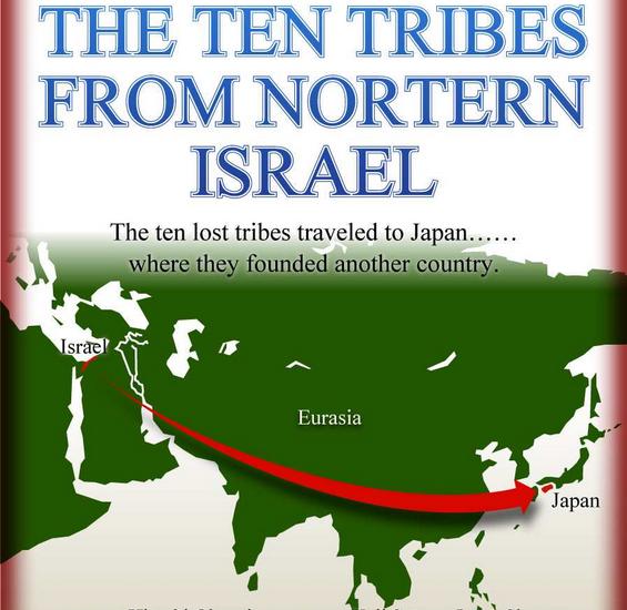 Lost Ten Tribes / Ten Lost Tribes: Israelites in Eastern Asia: Japan