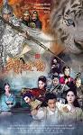Võ Thần Triệu Tử Long - God Of War Zhao Yun