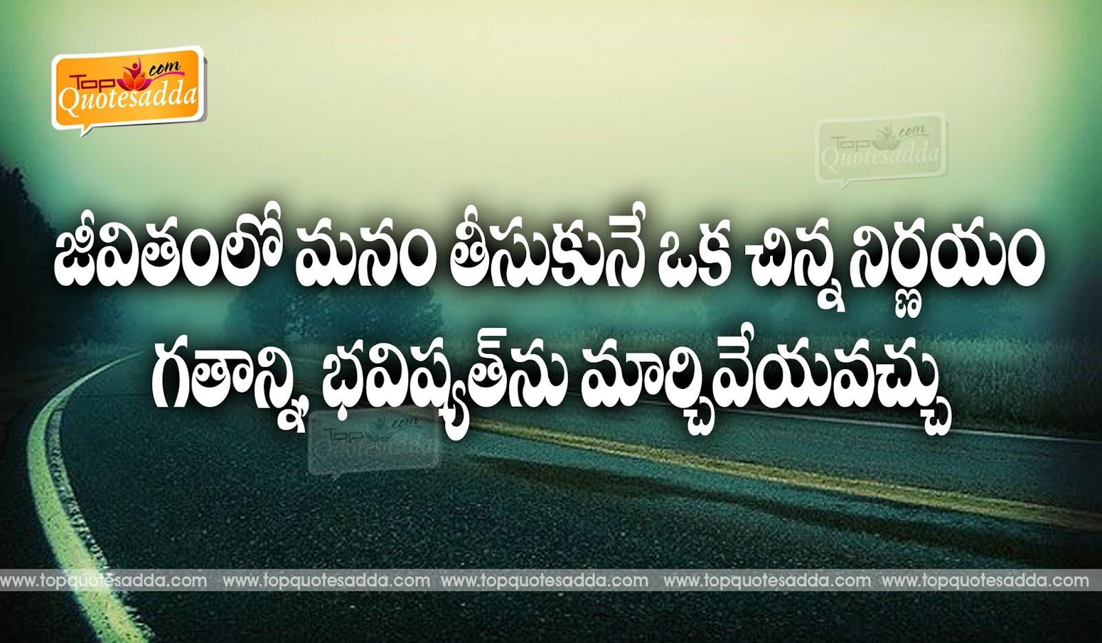 Nice Saying Life Quotes In Telugu Language Topquotesadda Telugu
