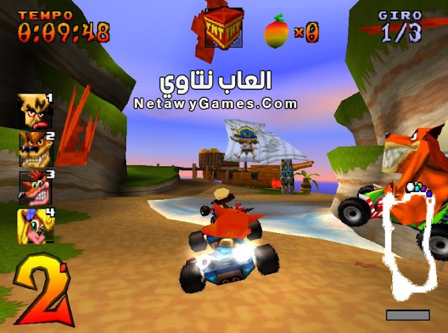 download crash cars game