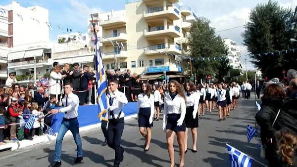 Σάλος από την αποβολή μαθητών του Λυκείου Γέρακα, επειδή φώναξαν υπέρ της Μακεδονίας