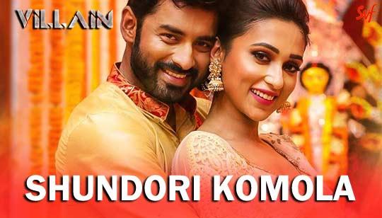 Shundori Komola - Armaan Malik Durga Puja Song