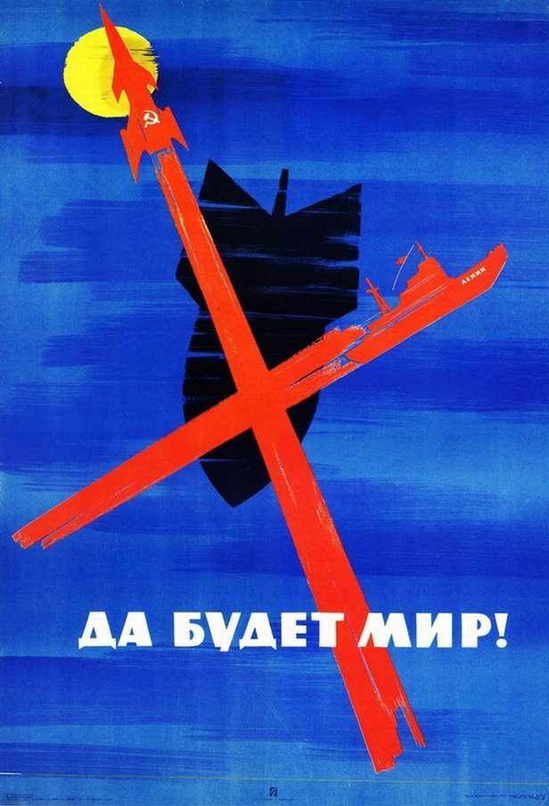 Soviet era poster promoting exploration over war