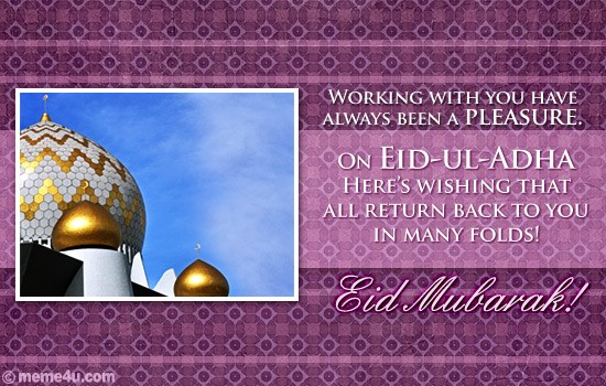 Eid al adha greeting cards for friends eid ul adha mubarak 2018 eid al adha greeting cards for friends eid ul adha is celebrated every year through the muslim global at the tenth day of dhul hijah the final month of the m4hsunfo