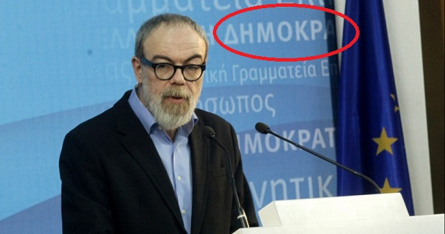 Κυρίτσης: Λανθασμένη η δήλωσή μου για τις μολότοφ