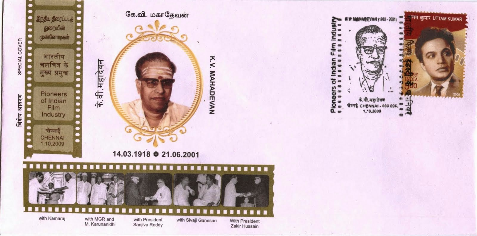 Padmabhushan Dr P Susheela: கே வி மகாதேவன்