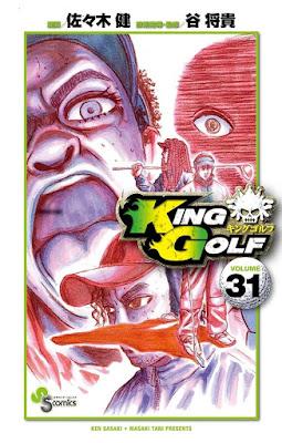 King Golf 第01-31巻 raw zip dl