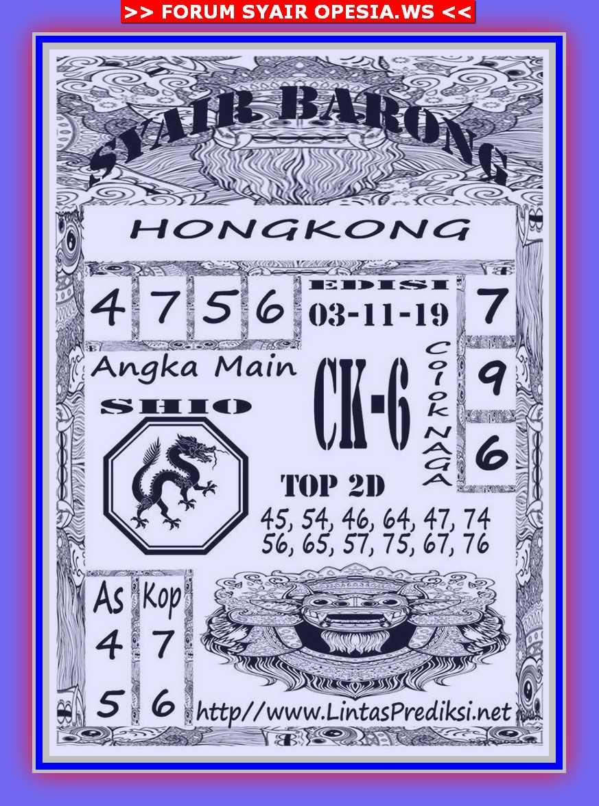 Kode syair Hongkong Minggu 3 November 2019 13