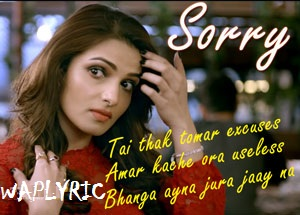 Sorry Mane Ki Song Lyrics
