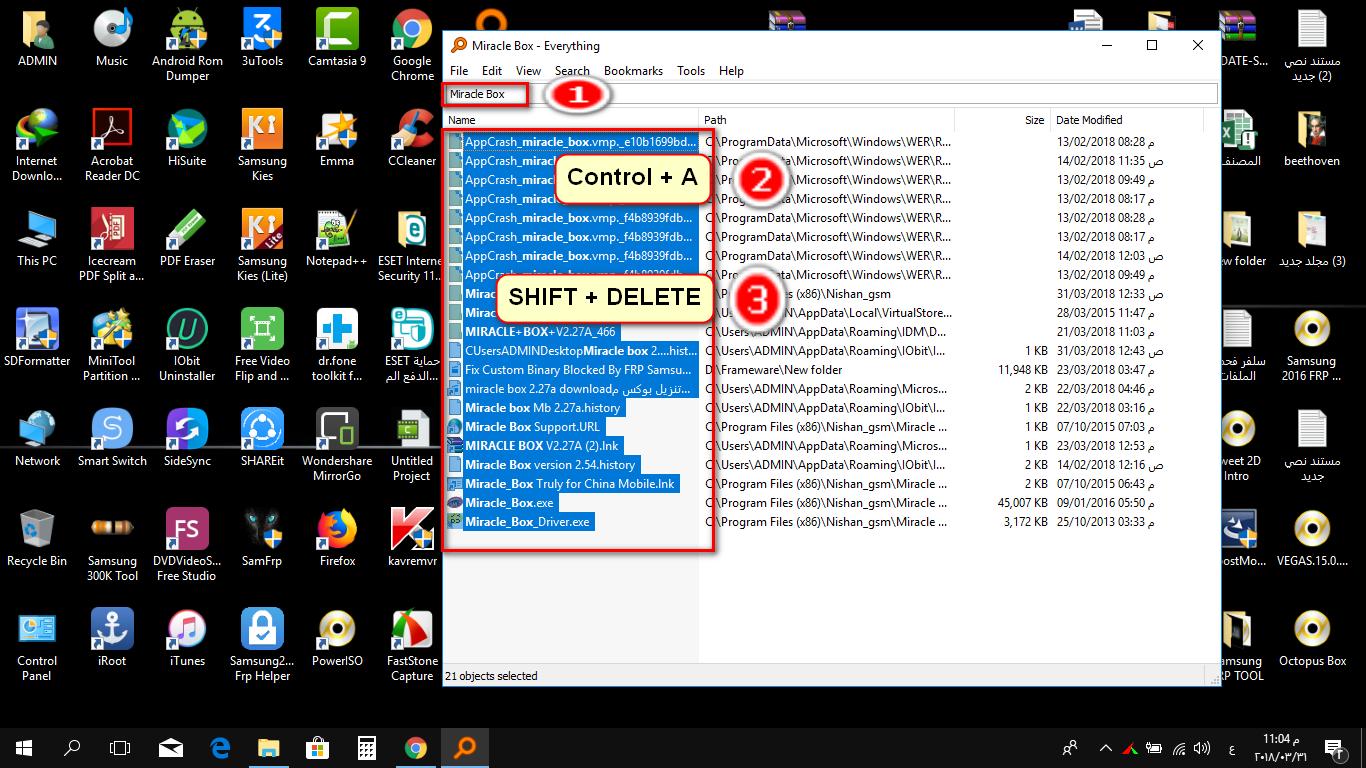كيفية إلغاء تثبيت ESET11 على نظام التشغيل Windows 10 بالطريقة الصحيحة