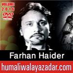 http://www.humaliwalayazadar.com/2016/10/farhan-haider-nohay-2017.html
