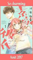 http://blog.mangaconseil.com/2017/06/a-paraitre-so-charming-de-kazune.html