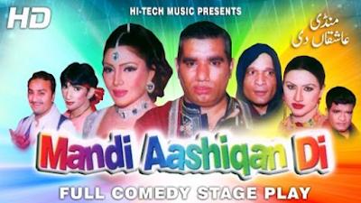 Mandi Aashiqan Di Stage Drama and Cast