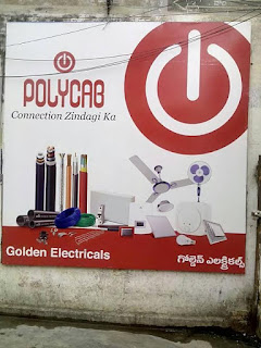 golden electricals nellore,electri cal shops in nellore