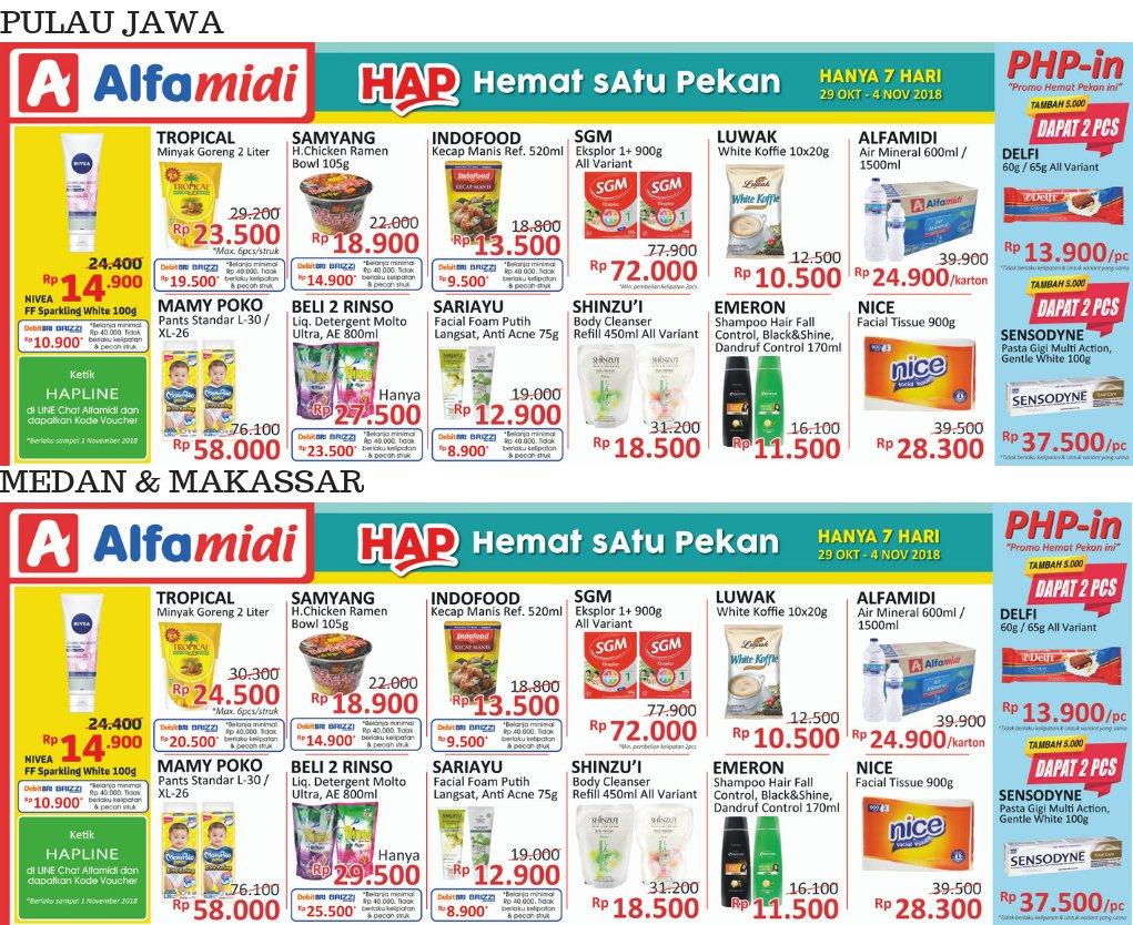 Alfamidi - Promo Katalog Hemat Satu Perkan Periode 29 - 04 November 2018