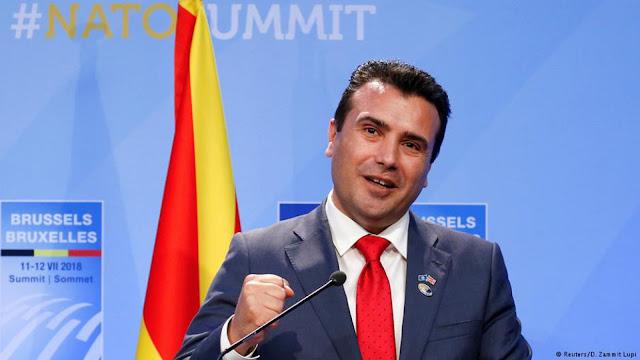 Ο Ζάεφ δίνει αμνηστία με αντάλλαγμα να περάσει η συμφωνία των Πρεσπών