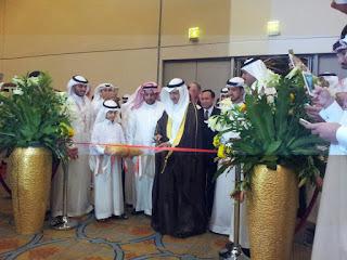 Riyadh Travel Fair (RTF) 2016