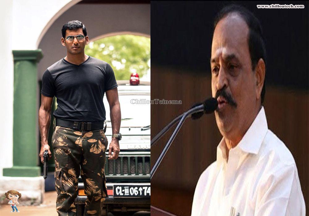 Actor Vishal special thanks to minister Kadambur Raju