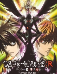 Death Note: Relight (Dub)