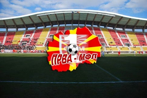 IFFHS: MACEDONIA FIRST LEAGUE 70TH PLACE IN QUALITY IN THE WORLD