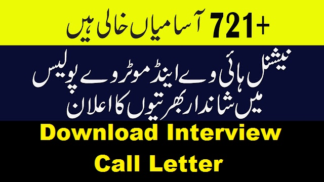 National Highway and Motorway Police Jobs 2019 Download Interview Call Letter