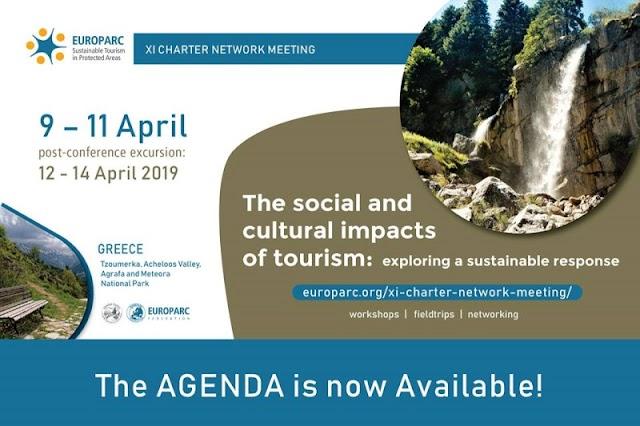 Στα Πράμαντα η 11η συνάντηση του Δικτύου Ευρωπαϊκής Χάρτας με θέμα: Οι Κοινωνικές και Πολιτιστικές Επιπτώσεις του Τουρισμού: Αναζητώντας μια Βιώσιμη Απάντηση