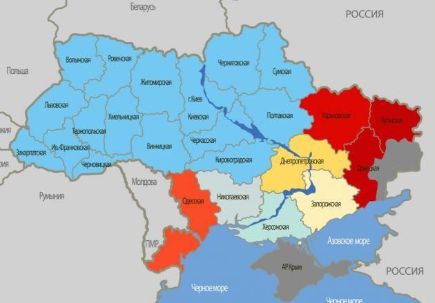 Донбас ніколи не був Україною: в Росії зробили гучну заяву