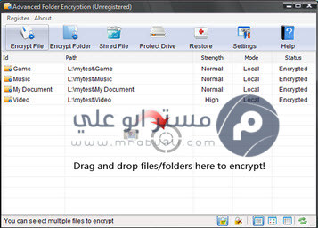 برنامج قفل الملفات advanced folder encryption 6.75 - مستر ابو على