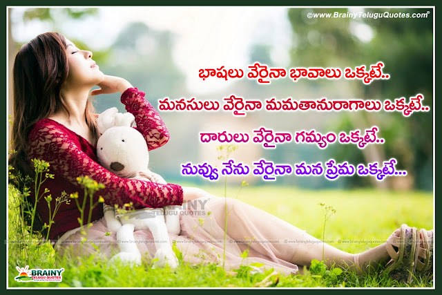 perfect love quotes in deep love quotes in telugu with