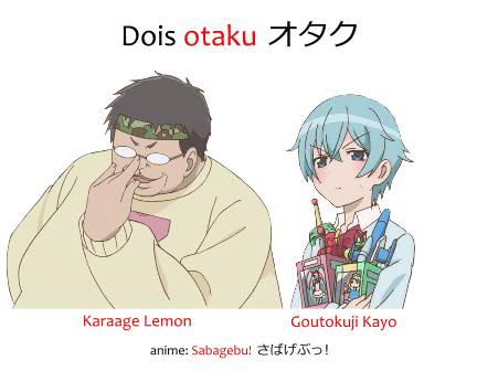Personagens otaku Karaage Lemon e Goutokuji Kayo do anime e mangá Sabagebu!