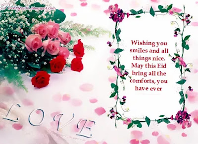 Eid Mubarak Wishes 2016