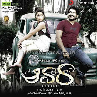 Awaara 2010 Telugu Movie Songs Lyrics image, poster, picture, photo, pics, cd front covers