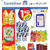 Carrefour Kuwait - 1 KD Offer