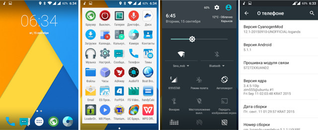 UPGRADE Samsung Galaxy Ace 3 dengan CM12.1 Lollipop UNOFFICIAL