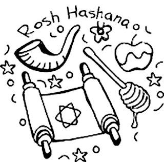 Jewish new year images,Jewish new year pictures,Jewish new year coloring pages,Jewish new year cliparts